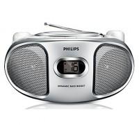 Philips CD-Speler voor 34,99